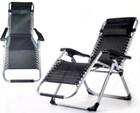 Кресло складное YZ-0001
