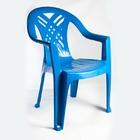 """Кресло пластиковое """"Престиж"""" (синий)"""