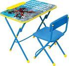 Комплект детской мебели«Мстители» (арт. Д3А)