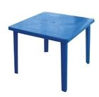 Стол пластиковый квадратный(синий)