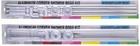 Карниз для ванной комнаты хром угловой Zalel 90-90-90